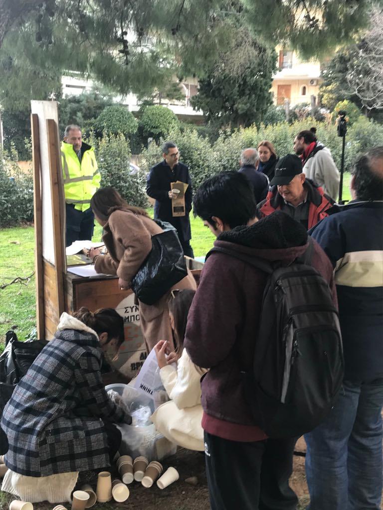 Κομποστοποίησης Re:Think του Δήμου Βριλησσίων