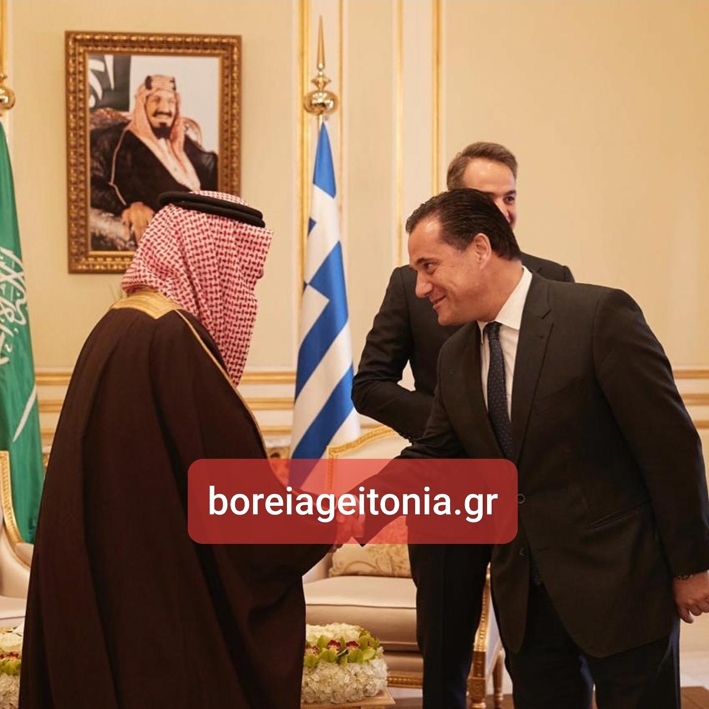 Άδωνις Γεωργιάδης: Στο Ριάντ με τον Πρωθυπουργό στην Σαουδική Αραβία