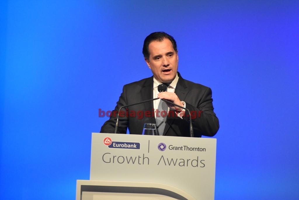 Eurobank-Grant Thornton: Βραβεία Growth Awards 2020 στο Μέγαρο Μουσικής (φώτο)