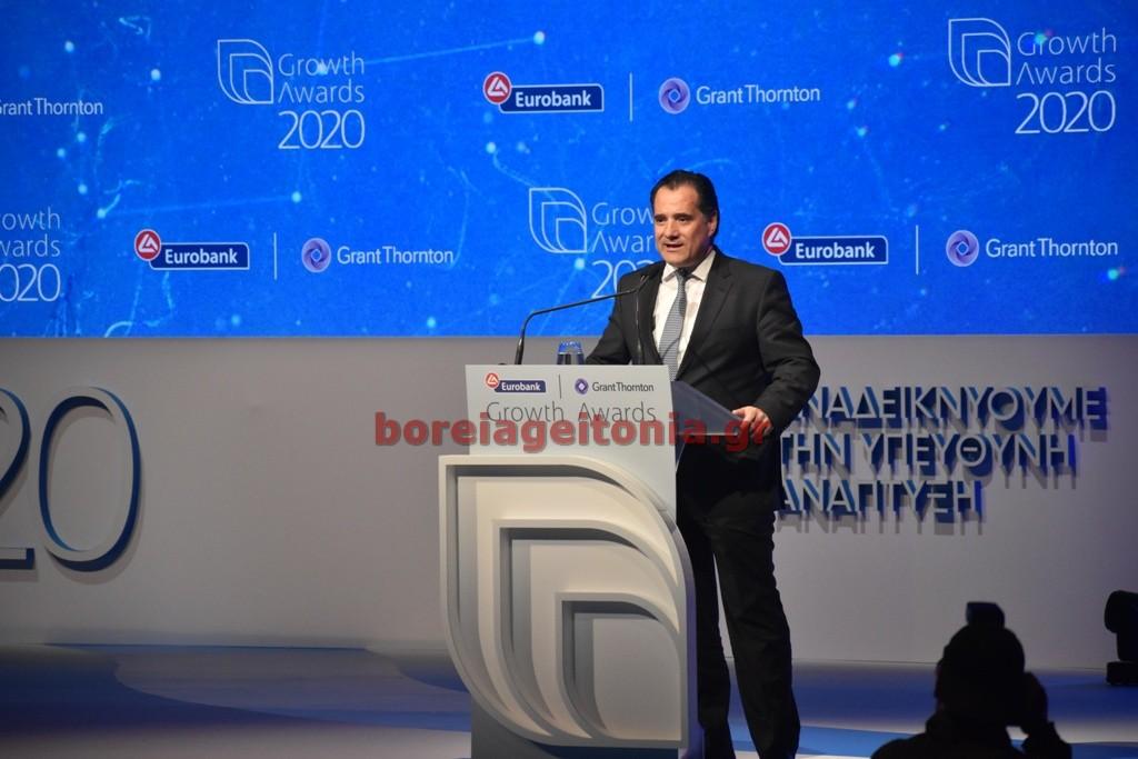 Άδωνις Γεωργιάδης: Βραβεία Growth Awards - Eurobank-Grant Thorton