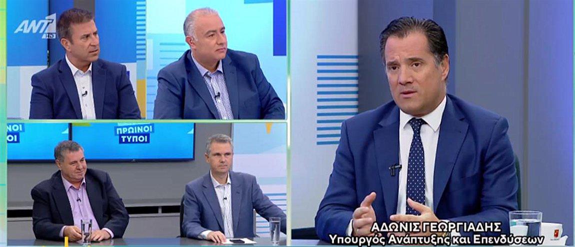Άδωνις Γεωργιάδης: Καλεσμένος στην πρωινή εκπομπή του ΑΝΤ1