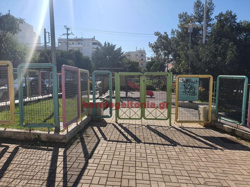 Δήμος Παπάγου - Χολαργού: Λουκέτο σε όλες τις παιδικές χαρές