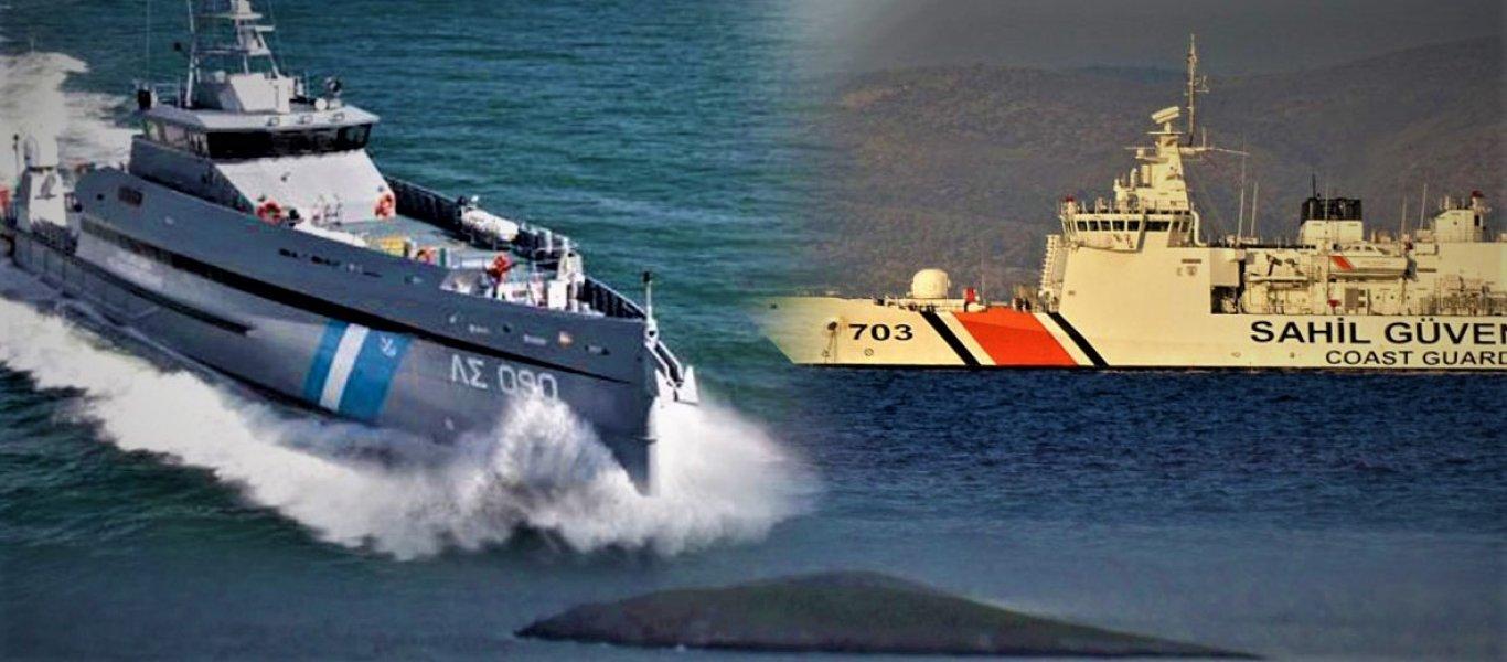 EKTAKTO: Τουρκικό περιπολικό σκάφος μπλόκαρε το σκάφος του ΥΦΕΘΑ Α.Στεφανή στα Ιμια