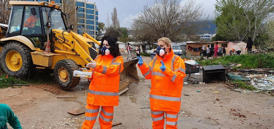 Δήμος Χαλανδρίου: Μέτρα υγειονομικής προστασίας των Ρομά στο Νομισματοκοπείο
