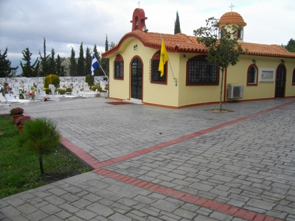 Νέο ωράριο λειτουργίας των Κοιμητηρίων Παπάγου – Χολαργού
