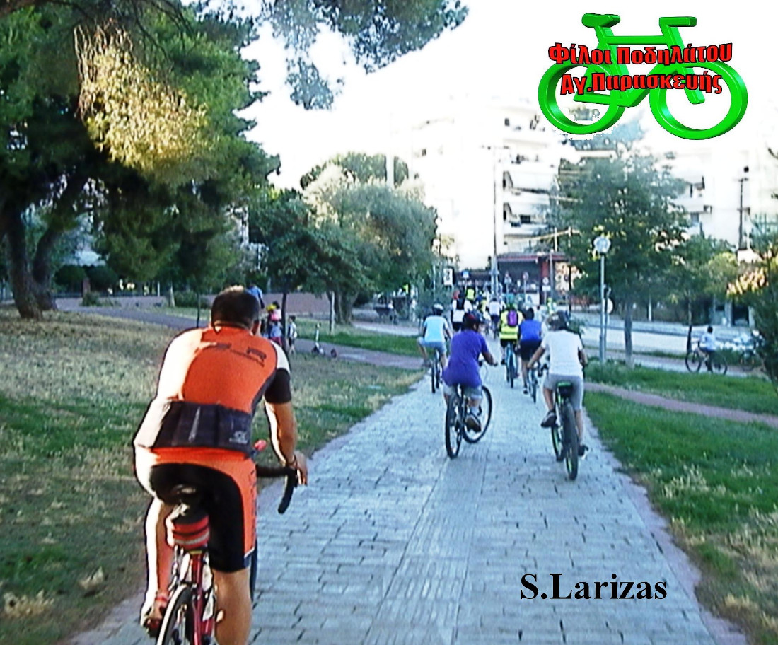Αγία Παρασκευή: Ποδηλατοβόλτα 8ης και 12ης Ιουλίου