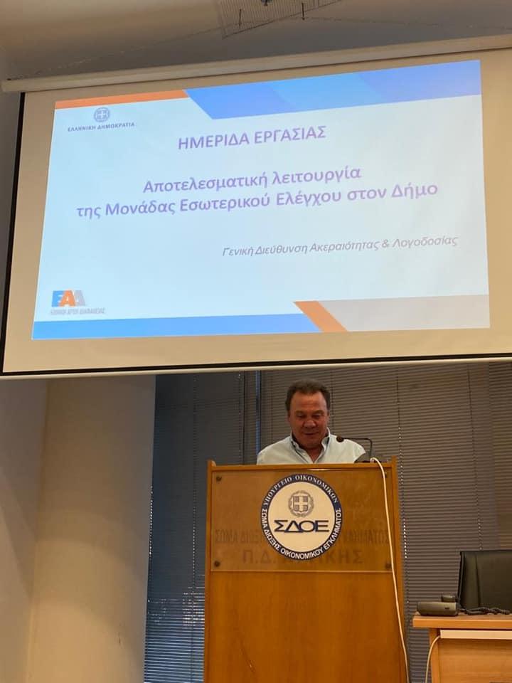 Ηλίας Αποστολόπουλος: Τμήμα Εσωτερικού Ελέγχου για βελτίωση υπηρεσιών στους πολίτες