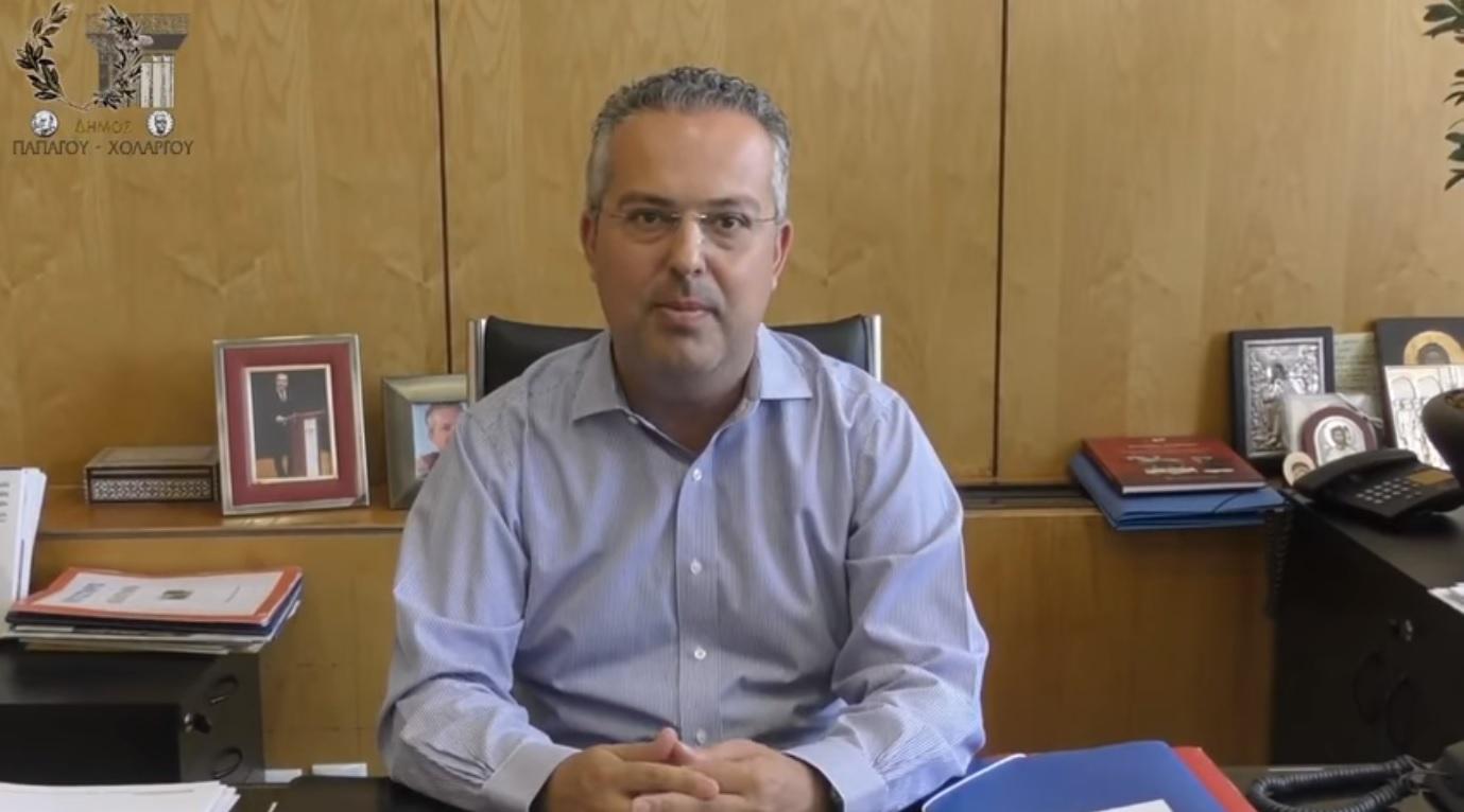 Ηλίας Αποστολόπουλος: Για 26ο Φεστιβάλ Παπάγου - Χολαργού 2020