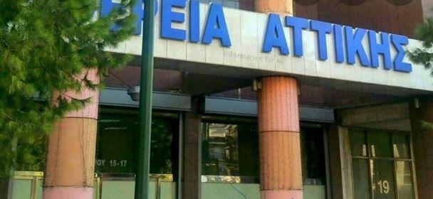 Γ. Πατούλης: Απόφαση του Περιφερειάρχη Αττικής για την αξιοποίηση πόρων του ΠΕΠ