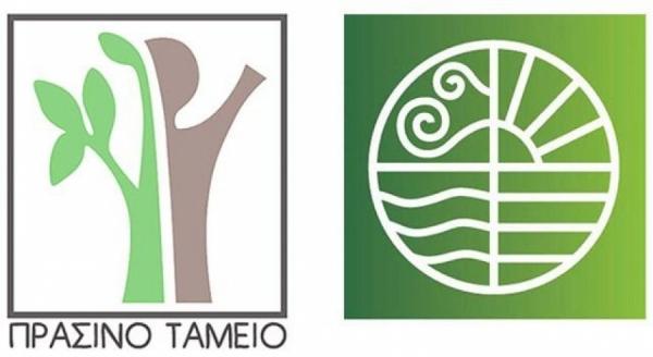 Πεύκη Λυκόβρυση: Πρόταση στο Πρόγραμμα Αστικής Αναζωογόνησης του Πράσινου Ταμείου υπέβαλε ο Δήμος