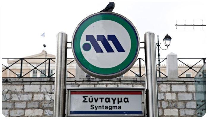 Σύνταγμα και Πανεπιστήμιο: Κλείνουν στις 6 οι σταθμοί του μετρό