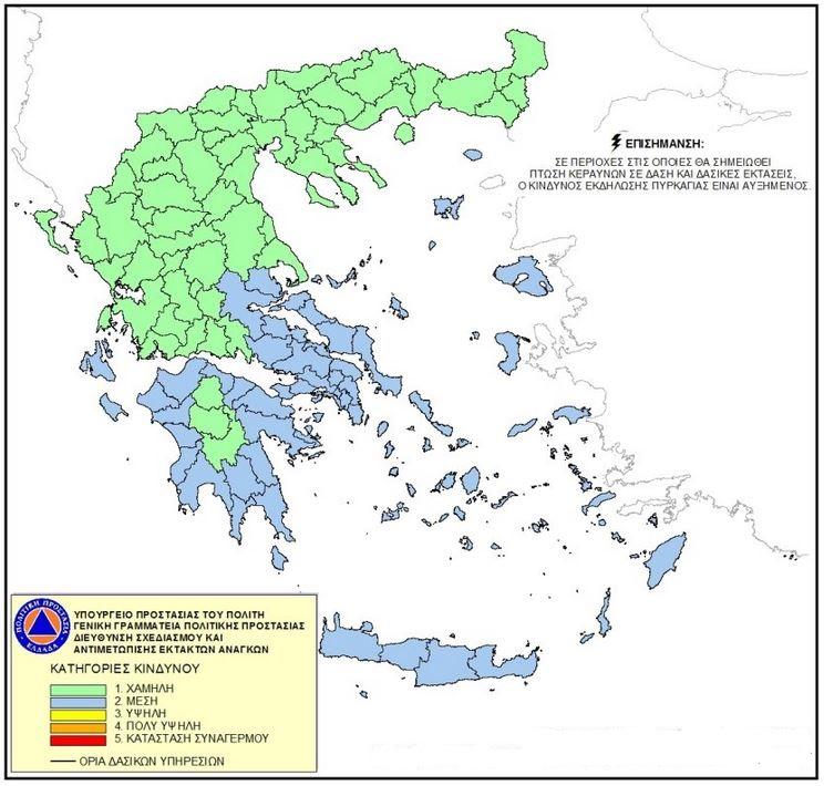 Χαλάνδρι: Χάρτης Πρόβλεψης Κινδύνου Πυρκαγιάς