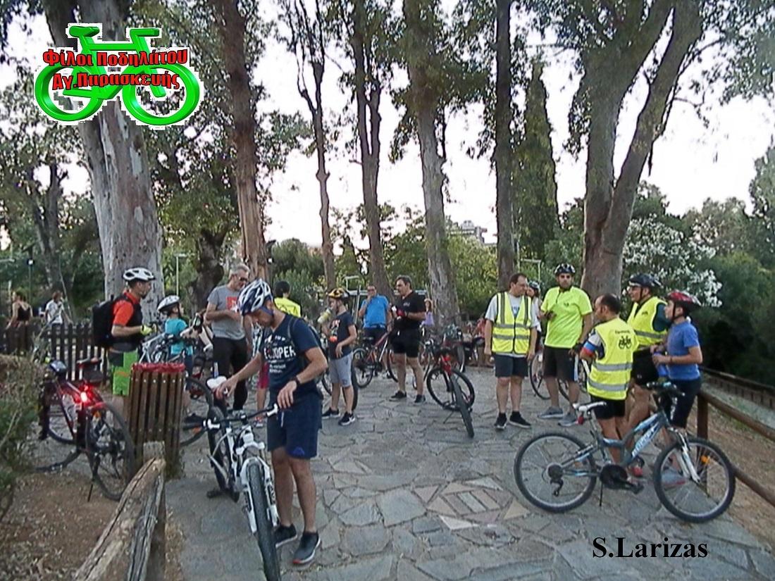 Αγία παρασκευή: Ποδηλατοβόλτα 5ης Ιουλίου