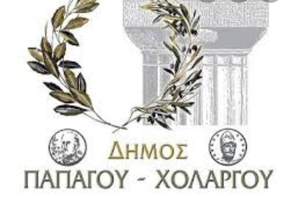 Anakoinwsi–Kataggelia Laikis Syspeirwsis: To aparadekto tis diplovardias me apogevmatini leitourgia tou 1ou Lykeiou Xolargoy