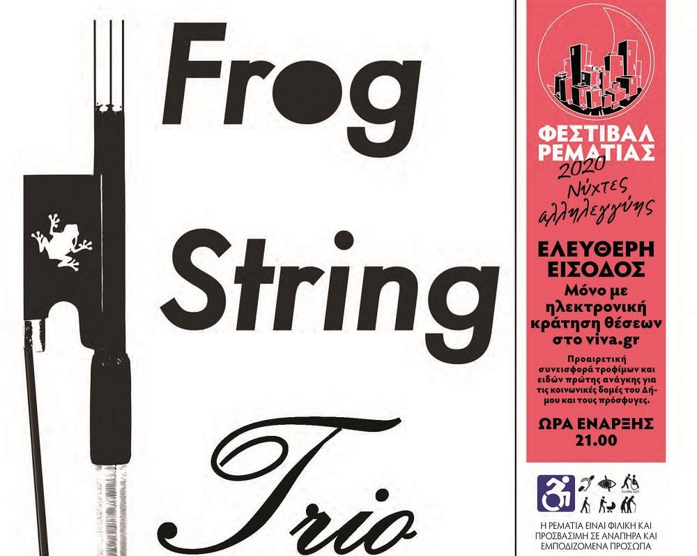 Frog String Trio: Mia enallaktiki mousiki sympraksi sti Rematia