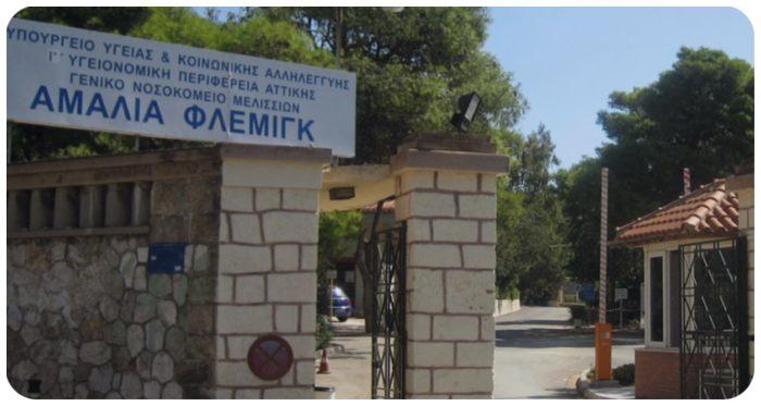 O.M. SYRIZA Pentelis: Syskepsi forewn gia to Mpompola