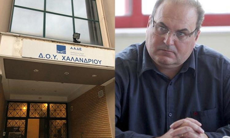 Dimos Xalandriou: Zita idrysi grafeiou eksypiretisis forologoumenwn