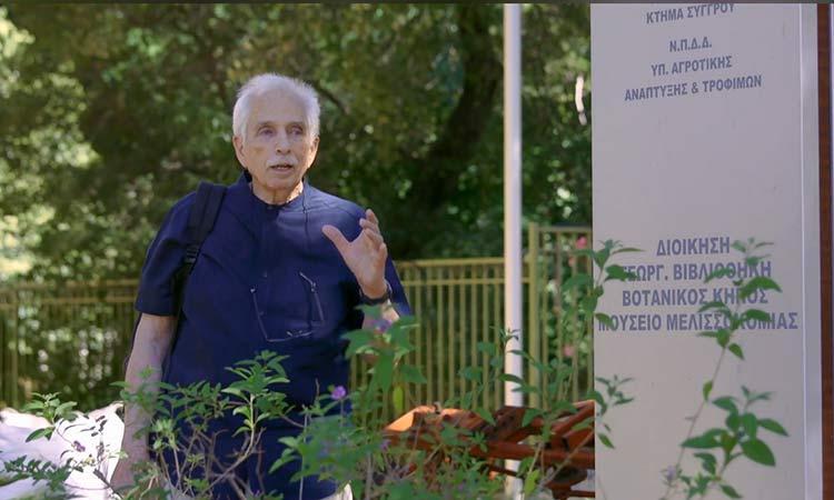 Ktima Syggroy: Diadiktyakos peripatos apo ton dimotiko symvoulo Kifisias P. Raftopoulo
