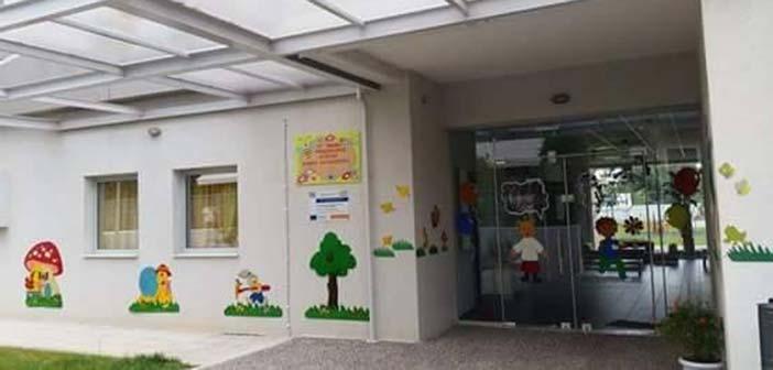 Paidikoi Stathmoi: Tin Tetarti 26/8 oi eggrafes sto Dimo Xalandriou