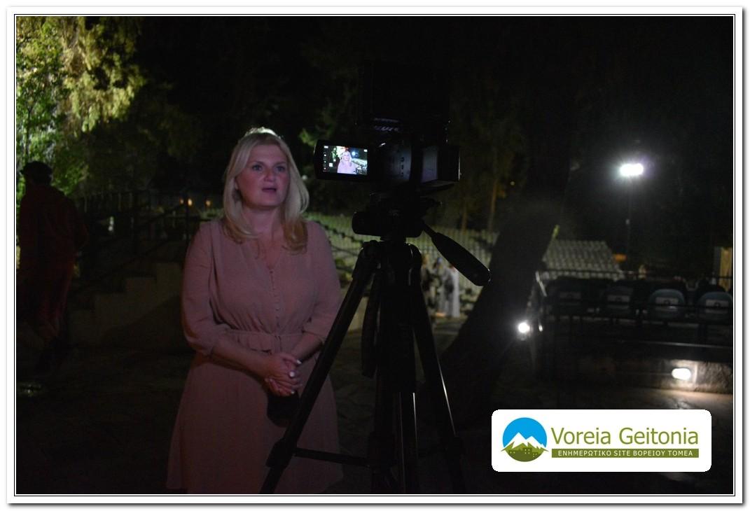Φεστιβάλ Παπάγου - Χολαργού: Έπεσε η αυλαία την Κυριακή 20 Σεπτεμβρίου