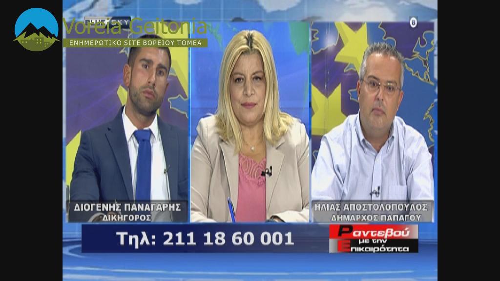 Ηλίας Αποστολόπουλος: Δείτε όλη την συνέντευξη του δημάρχου Παπάγου - Χολαργού