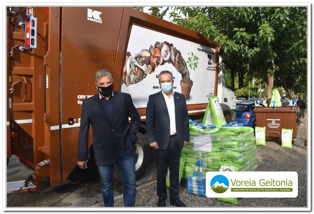Παπάγου - Χολαργού: Απορριμματοφόρο για την διαλογή βιοαποβλήτων και καφέ κάδοι από την Περιφέρεια Αττικής