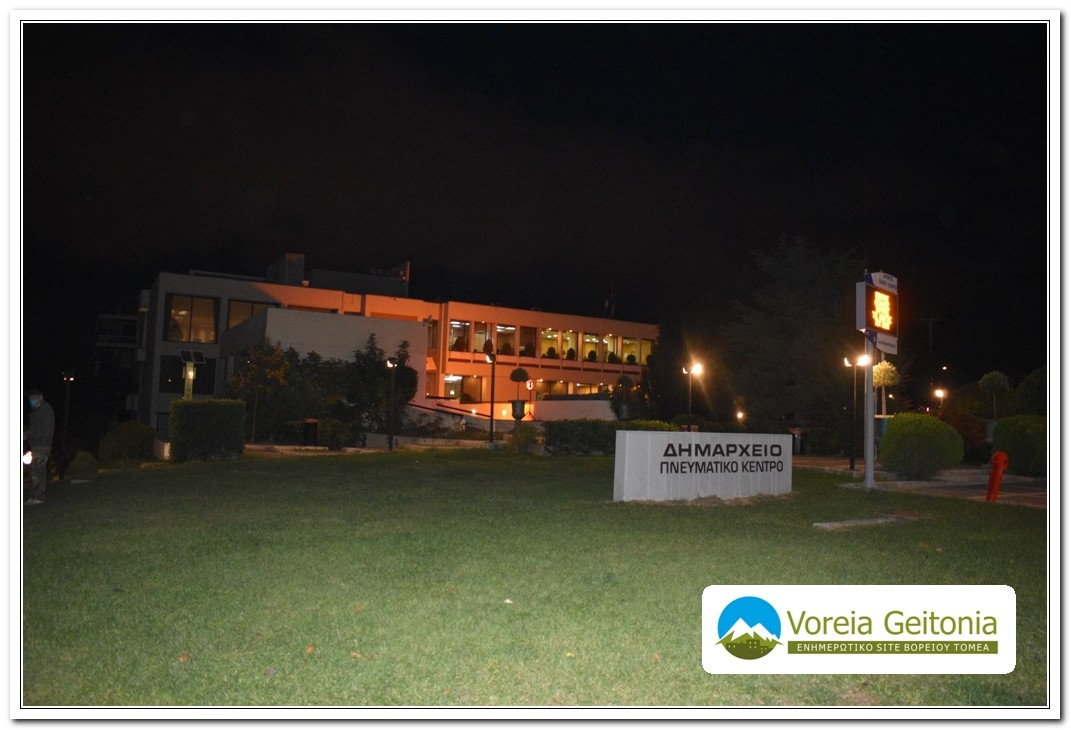 Δήμος Παπάγου - Χολαργού: Το πορτοκαλί δημαρχείο